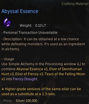 BDO Abyssal Essence