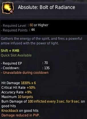 BDO Archer Skill: Bolt of Radiance
