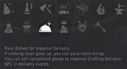 BDO Imperial Cooking Menu