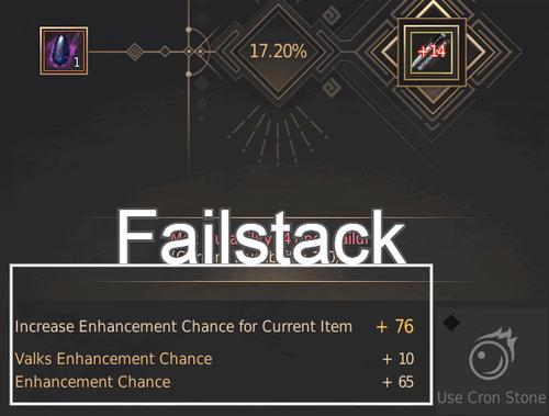 BDO Failstack in the Enhancement Window