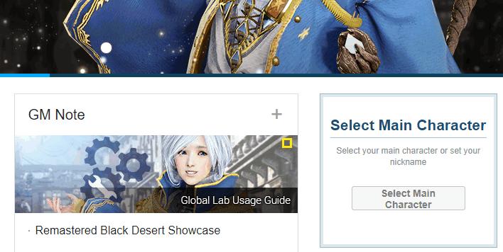 BDO Global Lab Test Server Select Main Character