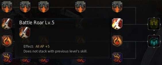 BDO Guild Combat Skills