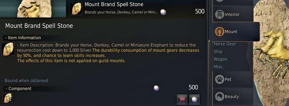 BDO Horse Mount Brand Spell Stone