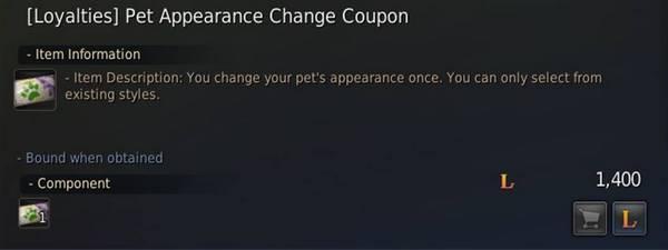 BDO Pet Appearance Change Coupon Loyalties Price