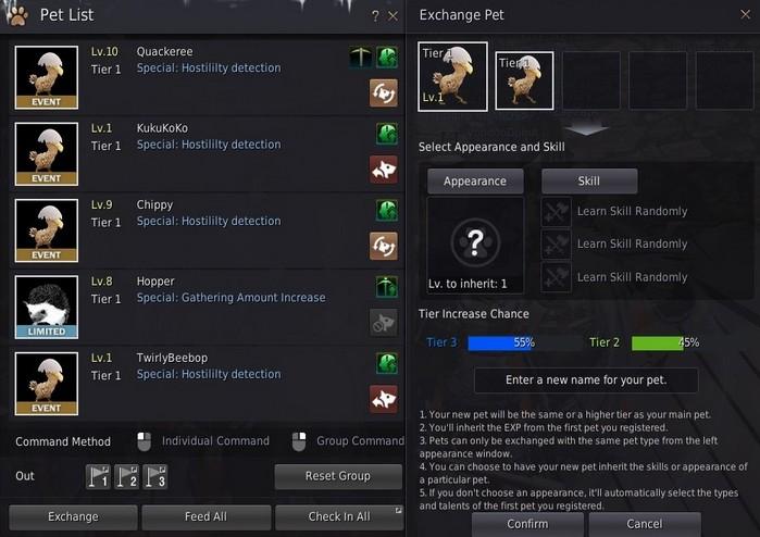 BDO Pet Exchange Tier 1 and Level 1
