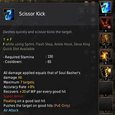 BDO Shadow Arena: Mystic Skill - Scissor Kick