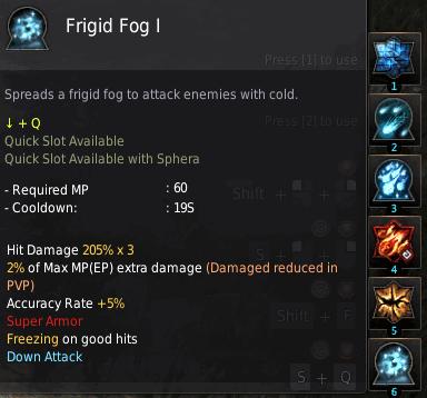 BDO Shadow Arena: Wizard Skill - Frigid Fog