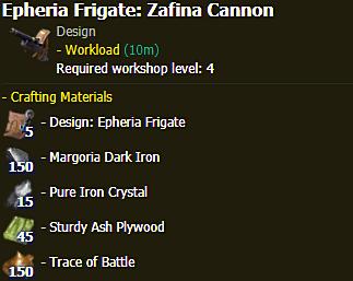 Epheria Frigate: Zafina Cannon