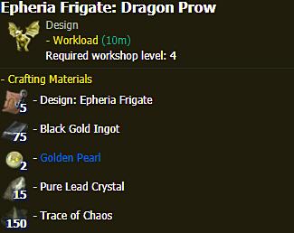 Epheria Frigate: Dragon Prow