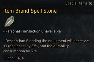 BDO Item Brand Spell Stone