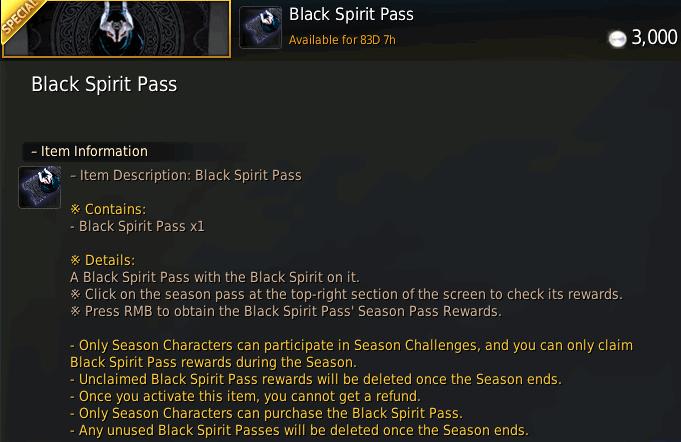 Black Spirit Pass