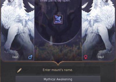 Mythical Arduanatt