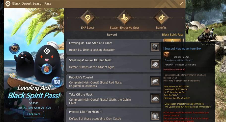 BDO Season Character & Server Tips