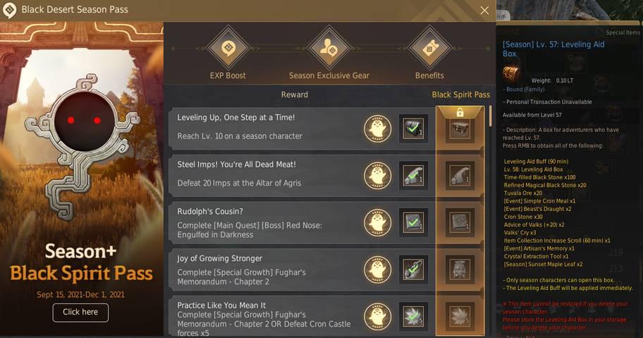 BDO Season Leveling Aid Box Rewards