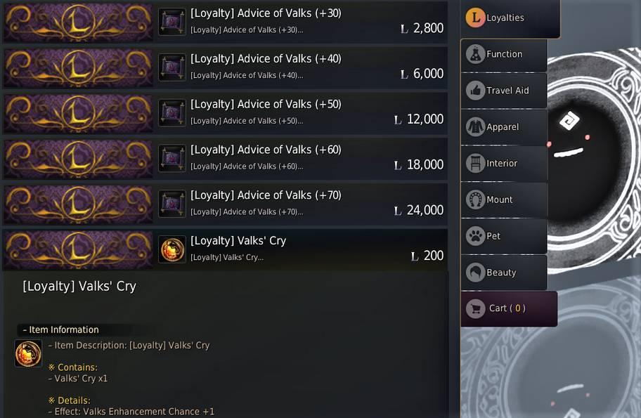 Buy Failstacks via Loyalties